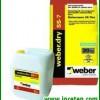 Weber Dry SS7